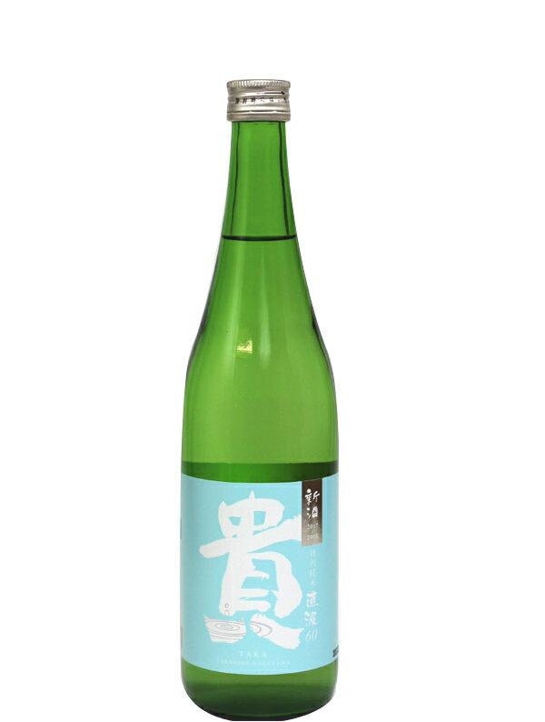 貴 特別純米 直汲 無濾過生 720ml − 永山本家酒造場