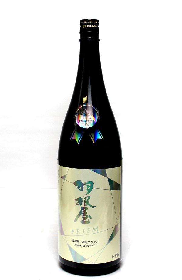 羽根屋 純吟プリズム 究極しぼりたて 1800ml − 富美菊酒造
