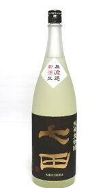 七田 純米大吟醸 山田錦 無濾過 生原酒 1800ml − 天山酒造