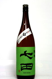 七田 六割五分磨き 純米 無濾過 生(緑ラベル)720ml − 天山酒造