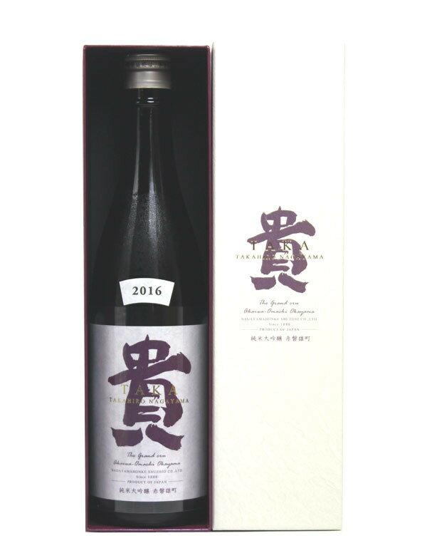 貴 純米大吟醸 赤磐雄町 720ml − 永山本家酒造場
