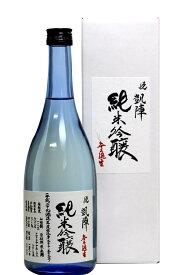 悦凱陣 純米吟醸 山田錦 無濾過 生酒 ブルーボトル 720ml − 丸尾本店