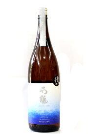 石鎚 純米吟醸 山田錦50% 袋吊りしずく酒 斗瓶取り(とびんどり)1800ml−石鎚酒造
