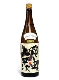 醸し人九平次 純米大吟醸 山田 1800ml − 萬乗醸造