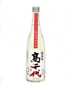高千代 純米 美山錦 おおからくち PLUS19 扁平精米65% 無調整 生原酒 しぼりたて 720ml − 高千代酒造