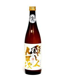 醸し人九平次 うすにごり 生酒 720ml − 萬乗醸造