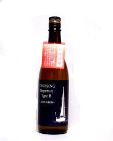 クルージング ディパーチャー Type B 山廃純米 無濾過生原酒 720ml − 十八盛酒造