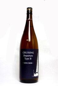 クルージング ディパーチャー Type B 山廃純米 無濾過生原酒 1800ml − 十八盛酒造