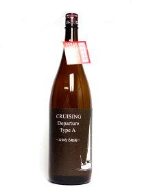 クルージング ディパーチャー Type A 純米 生もと 無濾過生原酒 1800ml − 十八盛酒造
