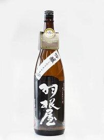 羽根屋 吟醸 しぼりたて生 1800ml − 富美菊酒造