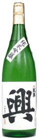 悦凱陣 興(こう) 純米吟醸 八反錦 1800ml − 丸尾本店