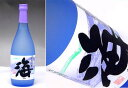 芋焼酎 海 25度 720ml − 大海酒造