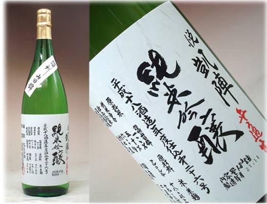 悦凱陣 純米吟醸 讃州山田錦 無濾過生 1800ml − 丸尾本店