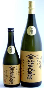 悦凱陣 純米吟醸 金比羅大芝居 1800ml − 丸尾本店