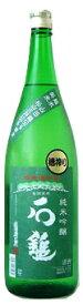 石鎚 純米吟醸 松山三井 ふねしぼり 緑ラベル 1800ml−石鎚酒造