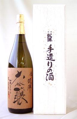 悦凱陣 大吟醸 1800ml − 丸尾本店