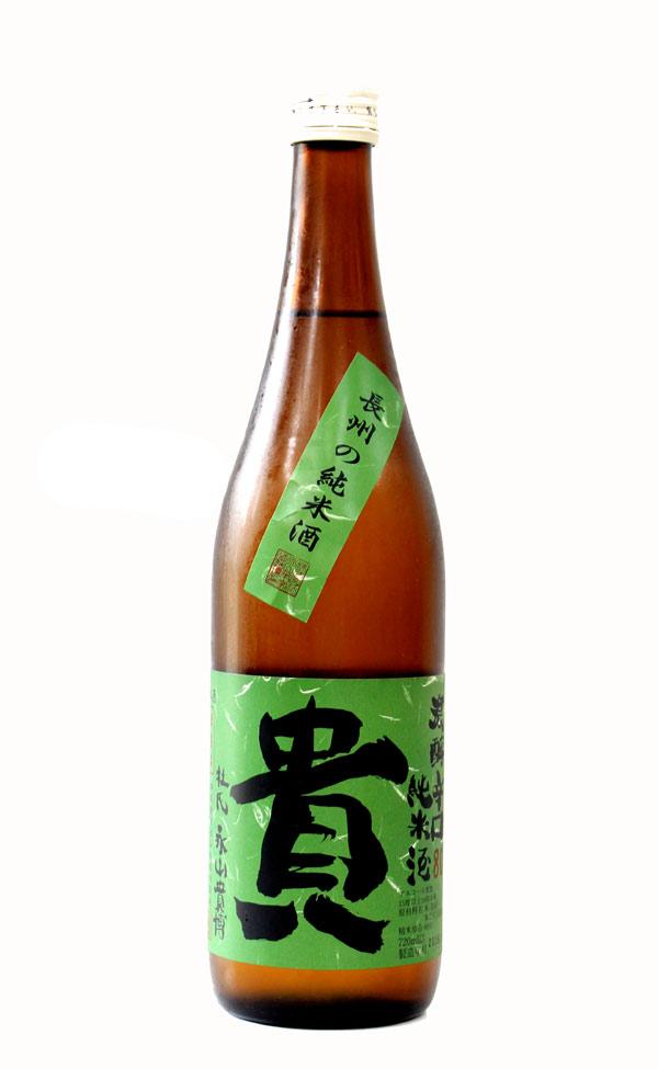 貴 純米 山田錦80 濃淳辛口 720ml − 永山本家酒造場