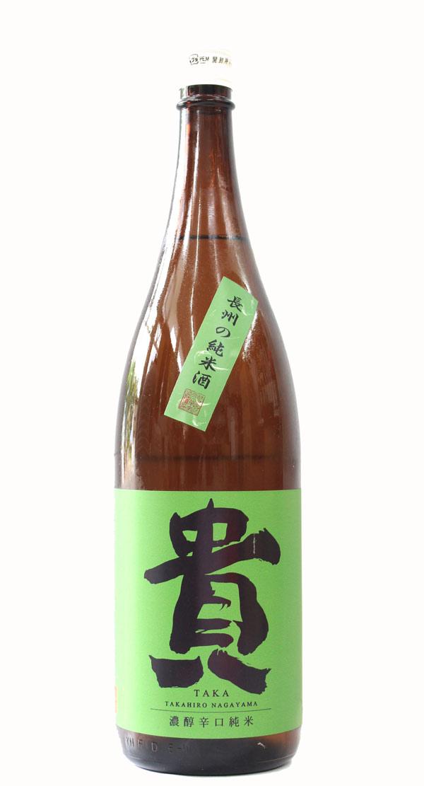 貴 純米 山田錦80 濃淳辛口 1800ml − 永山本家酒造場