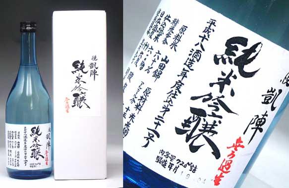 悦凱陣 山田錦 純米吟醸 無濾過生 ブルーボトル 720ml − 丸尾本店