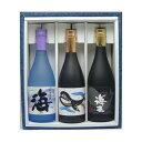 芋焼酎 海・くじらのボトル・海王 720ml×3本ギフト用化粧箱入セット − 大海酒造