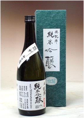 悦凱陣 純米吟醸 讃州山田錦 無濾過生 720ml − 丸尾本店