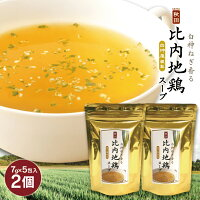【白神屋/送料無料】白神ねぎ香る比内地鶏スープ7g×5包[常温]秋田能代ご当地産地直送名物スープお取り寄せ