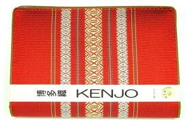 福岡県伝統工芸品 博多織 献上柄健康保険書証・カード入れ通帳入れ 赤色