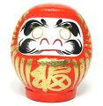 群馬県伝統工芸品高崎張り子縁起物目なし達磨(小)
