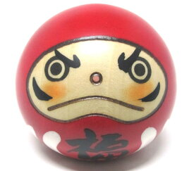 日本のお土産にも人気日本製 民芸品 工芸品 達磨卯三郎作 だるま こけし