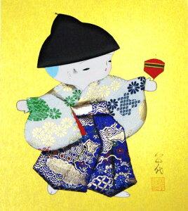 日本製 和雑貨 和風インテリア季節人形 お正月タペストリー押絵色紙(しきし) 独楽と童(わらべ)