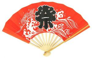日本の伝統 日本扇子扇子 センス せんす日本 扇子 祭り扇子 白竹 まつり 祭り
