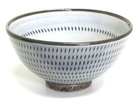 和食器 福岡県伝統工芸品小石原焼 【蔵人窯】手作り 茶碗 飯碗 飛びかんな