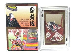 日本のお土産 海外おみやげトランプ 歌舞伎