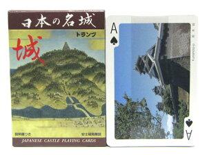 日本のお土産海外おみやげ日本の名城 トランプ