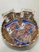 アジ干物セット【アジ醤油味270g×2アジ塩味270g×2】
