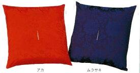 伝統の技 唐草夫婦(からくさ めおと)座布団