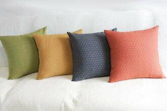 Original hemp cushion (with contents)