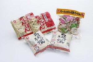 長崎ちゃんぽん2人前セット(要冷蔵、茹で麺、かまぼこ、スープ)