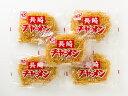 50gチャーメン(皿うどん麺)5食