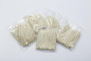 【送料無料】半生ちゃんぽん(C-D)5食(業務用)