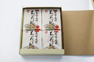 冷凍ちゃんぽん4食セット(FC26)