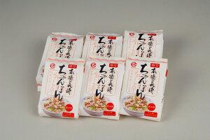 具材付 冷凍ちゃんぽん・6食セット(FC38)