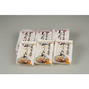 冷凍ちゃんぽん・皿うどん各3食セット(FW38)