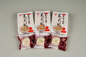 冷凍ちゃんぽん・角煮まんじゅうセット(KC29)