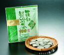 【送料無料】【昆布茶】【角切りこんぶ茶】【羅臼昆布】【ネコポス発送】羅臼昆布茶100 50gx3袋 粉末ではありません。