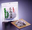 【昆布茶】【北海道産昆布使用】【羅臼漁業協同組合】【角切りこんぶ茶】【ネコポス発送】こんぶ茶・60gx3袋 粉末で…
