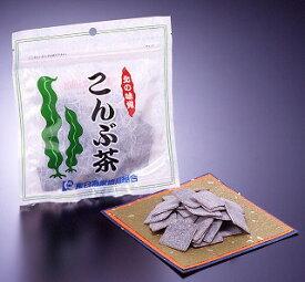 こんぶ茶60g×3袋 昆布茶 角切 昆布茶 北海道産 食べる昆布 こんぶ茶 ダイエット ファスティング 羅臼漁協製品 ネコポス発送 送料無料