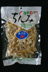 真鱈寿 3kgまとめ買い 1kg入り3袋でお届けします 北海道産 国産 真鱈 たら 酒の肴 おつまみ つまみ 乾物 おやつ 送料無料