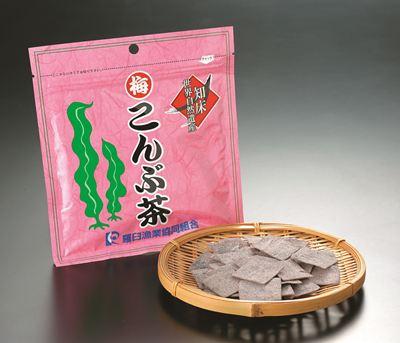 【送料無料】【北海道産】【昆布茶】【羅臼漁業協同組合】【角切り梅こんぶ茶】【ネコポス発送】梅こんぶ茶・50gX3袋 粉末ではありません。