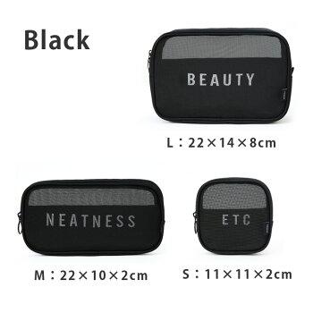 3種類メッシュポーチセット旅行ポーチメイクポーチモノトーン白黒